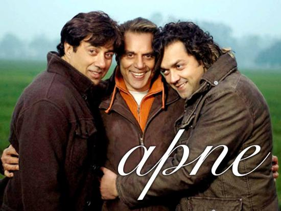 Apne Hindi Movie Song Free Download Apne Hindi Movie mp3 Songs Online, Apne Hindi Movie Song Free Download Apne Hindi Movie mp3 Songs Online, Free Download Apne Hindi Movie mp3 Songs Online, Apne movie songs, hindi novie songs Apne, download Apne hindi movie songs, hindi movie song Apne, free songs Apne, Apne songs, download and watch Apne hindi movie mp3 songs.