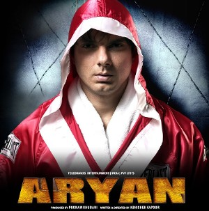 Aryan MP3 DOWNLOAD