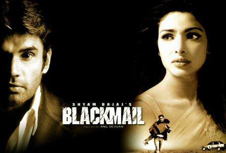 peliculas de priyanka chopra  Blackmail2P