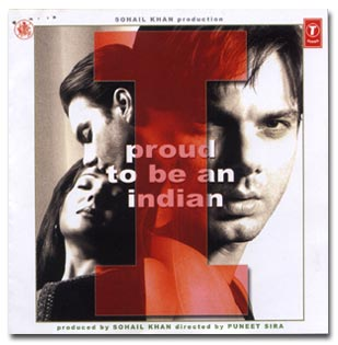 ����� ���� I Proud to Be an Indian 2004 �����