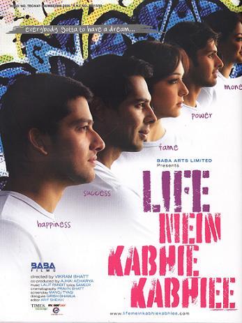 Life mein kabhie kabhie-2007 LifeMeinKabhieKabhie1P