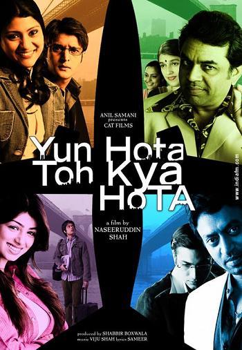 Yun Hota To Kya Hota (2006) - Konkona Sen Sharma, Irfan Khan, Ayesha Takia, Jimmy Shergill, Karan Kh