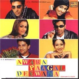 Watch Online Streaming Full Movie And Download Awara Paagal