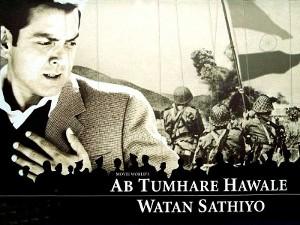Ab Tumhare Hawale Watan Saathiyo - All Songs Lyrics & Videos