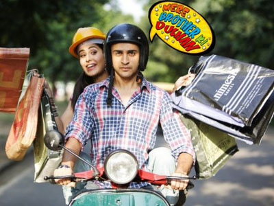 Mere Brother Ki Dulhan Music Review By Ankit Ojha Planet Bollywood