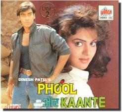 phool aur kaante film