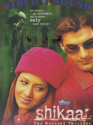 Shikaar movie