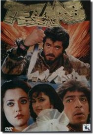 Agneepath 1990 1990  Amazoncom Online Shopping for
